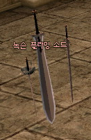 Picture of Rusted Flying Sword