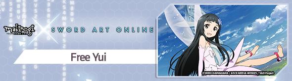 Sword Art Online Event/Free Yui Event - Mabinogi World Wiki